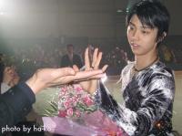 yuzu hand