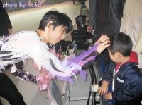 yuzu&kids