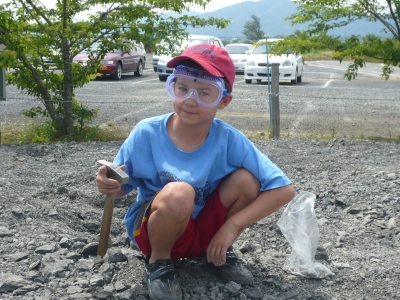 Im a future archaeologist!