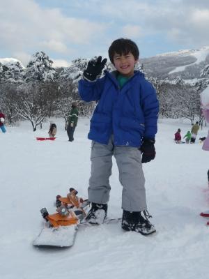 Nika snowboard
