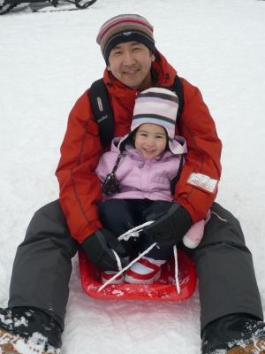 Papa and Emma