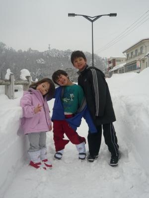 3 kids at Daisen