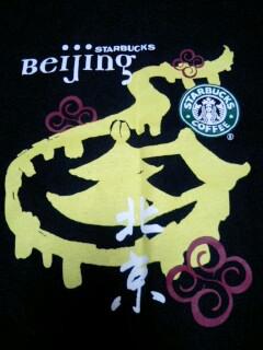 北京スタバTシャツアップ