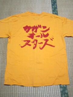 茅ヶ崎ライブTシャツバック