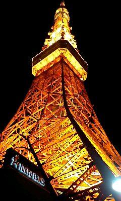 タワー・オブ・トーキョー
