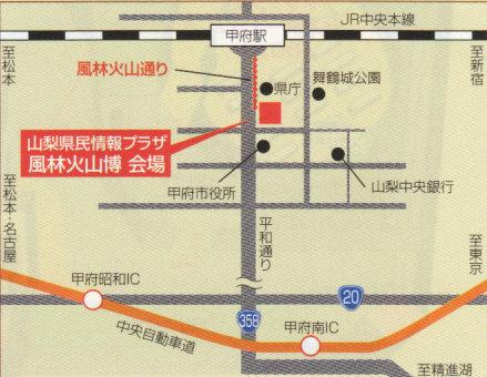 風林火山博地図