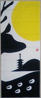 手ぬぐい(奈良公園)