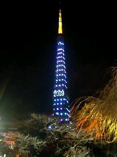 東京タワー2009ver