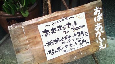 201205141.jpg