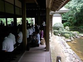 竹林寺の庭