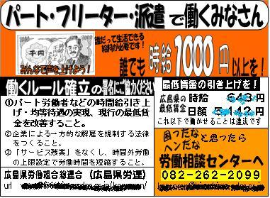 1000円ティッシュ