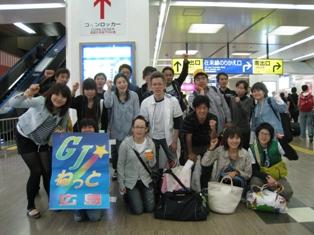 広島ツアーのメンバー