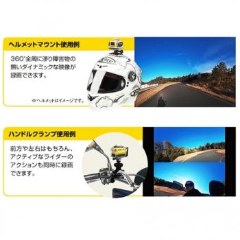 KODAK SP360カメラ