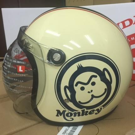 モンキーヘルメット