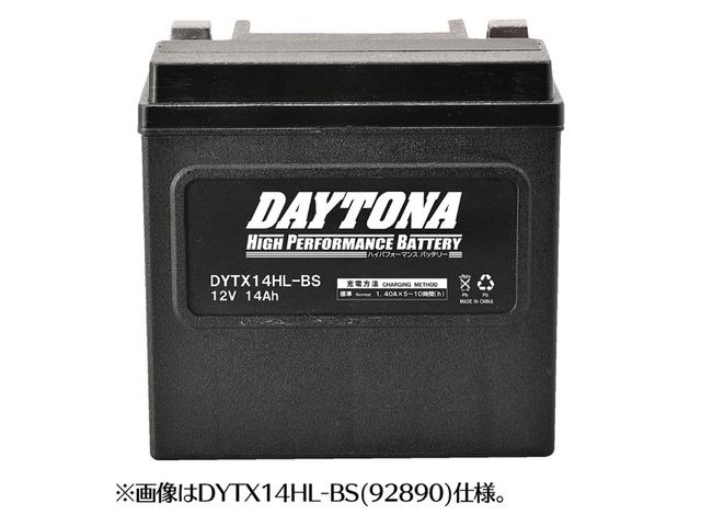 デイトナバッテリー