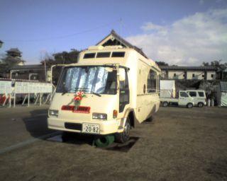 お城で正月2008