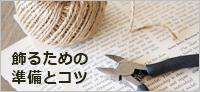 ba 1-crop 180 blog