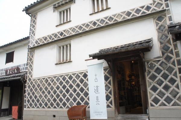 倉敷の古道具店 WOMB BROCANTE