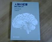 20060210_137602.jpg