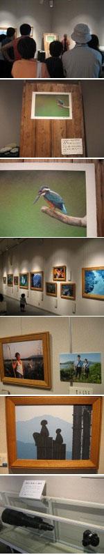 三好和義写真展「赤い楽園・青い楽園」