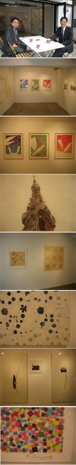 「阿波紙・版画展」 始まりました