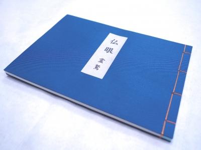 P4200329.JPG