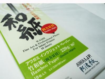 竹和紙パッケージ.jpg