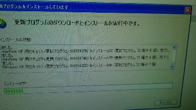 rps20130120_225137.jpg