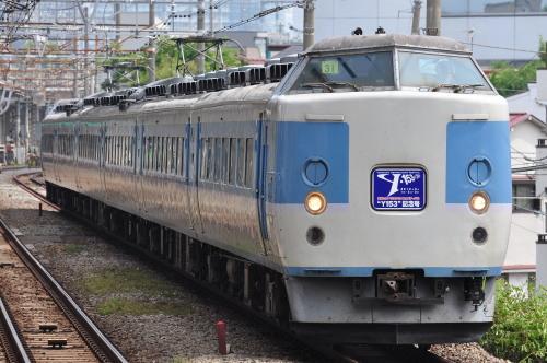 183系(マリ31)横浜セントラルタウンフェスティバルY153記念号