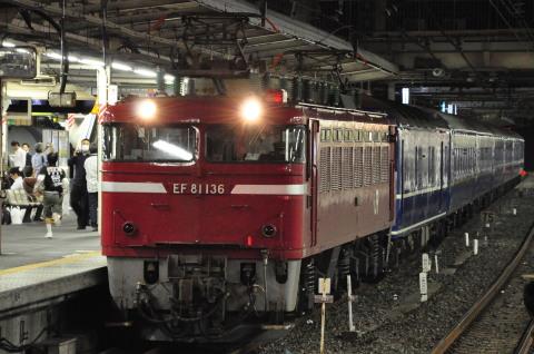 「ゴロンと秋田」がEF81 136+24系