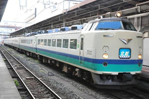 485系T11編成特急北越