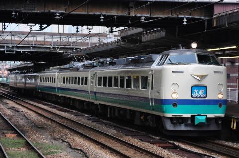 485系T15編成特急北越4号