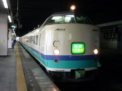 485系T17編成快速くびき野3号
