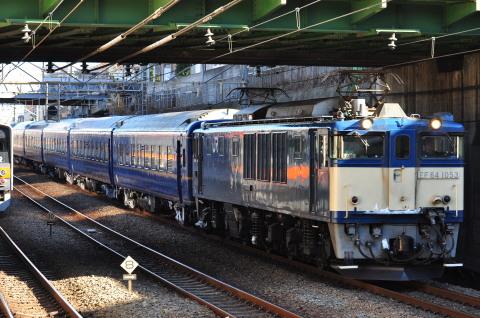 24系団臨「寝台列車で行く青森散策の旅」