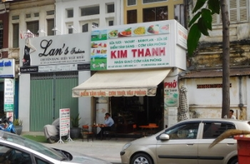 KIM THANH(キムタイン)