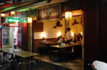 Nam Giao(ナム ヤオ)