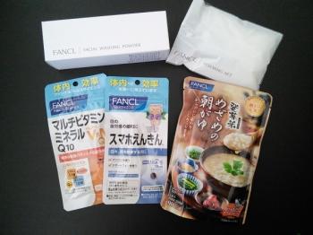 ファンケル 株主総会 お土産