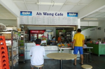 Ah Wang Café