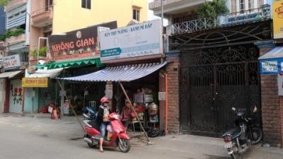 Chi Tuyen(チ・トゥイン)