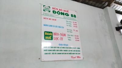 BUN BO HUE DONG BA