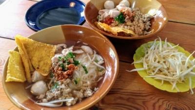 Ancient Thom Yam Noodles