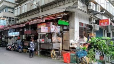 東都餐飲店