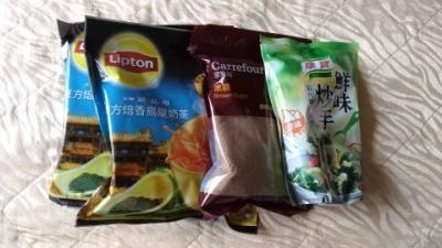 台湾 お土産