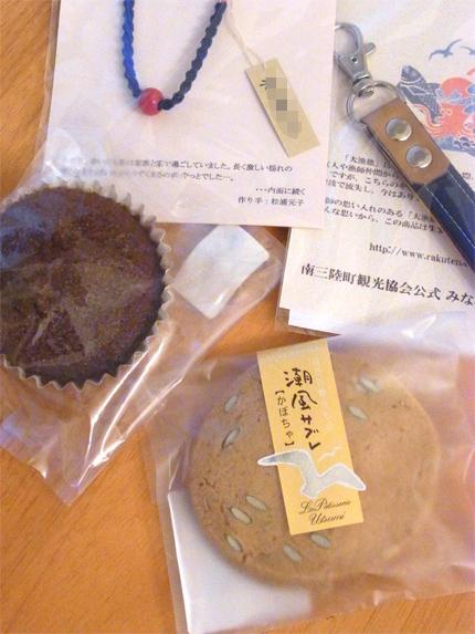 photo 46296.com