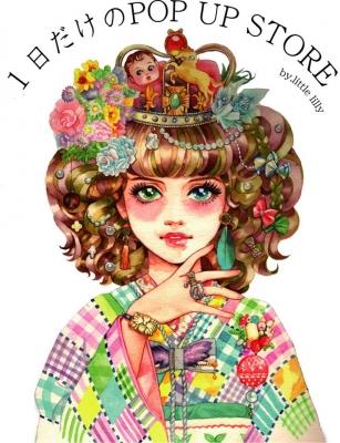 一日だけのpop up store by little lilly