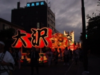 2008弘前ねぷたまつり