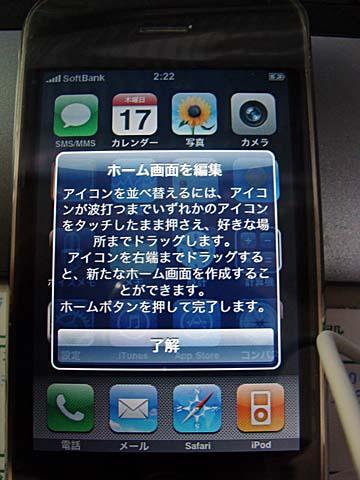 iphone19.jpg