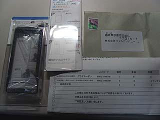 20100326a.jpg