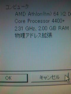 100328_0221~01.jpg