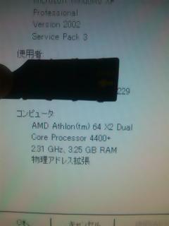 100328_0245~01.jpg